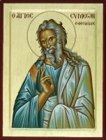Saint Symeon the God-Receiver by logIcon