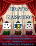 Theater Workshop by fexilamos