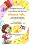 invitation card by sadoz