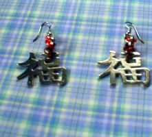 Happiness Caligraphy Earrings by prheat