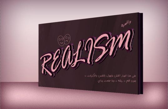 REALISM by REALISM2009