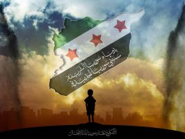 For Free Syria 2 by Hamza-J