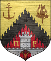 Free City of Novigrad COA by SMiki55
