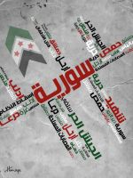 Syria_Arabic Typography by Homsya