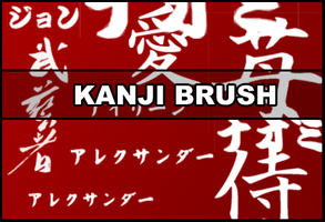 Kanji Brush by Faeth-design