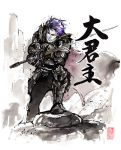 Overlord sumi and watercolor by MyCKs