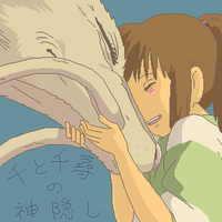 Spirited away by suntea
