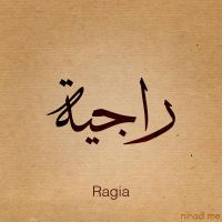 Ragia name by Nihadov