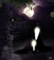 Sadness Of Ruqaya by Bani-Hashim