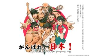 Street Fighter-Ganbare Japan by wesman808