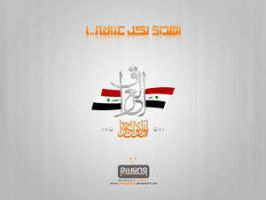 First and Last by al-moghtarib by IraqiDeviants
