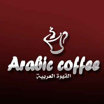 arabic by mobarke