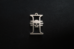 Stainless steel Warhammer40k Inquisition pendant by Snoopyc