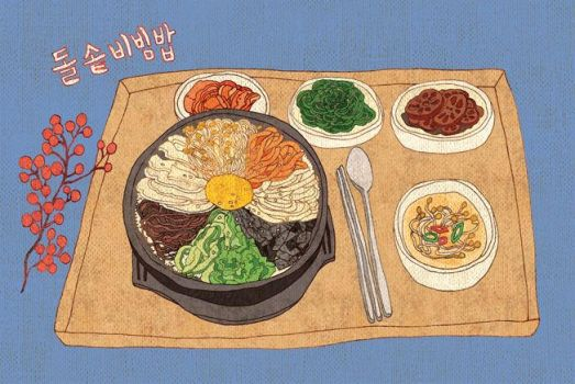 Food - Hot Stone Pot Bibimbap by PPOMO