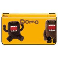 Domo DS by thedominator277