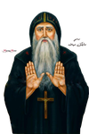 St. Macarius the Great by mrmr96
