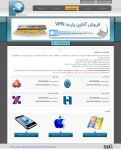 parsaVPN-Accounting by mabdesigner