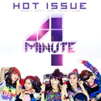 4Minute - Hot Issue by Cre4t1v31