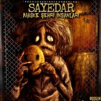 Sayedar Mask City People by DemircanGraphic
