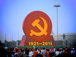 Statue of China's Communism by persomatey