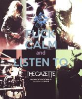 Listen to The GazettE I by DFrohlic
