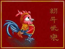 Happy Chinese New Year 2005 by yamakarasu