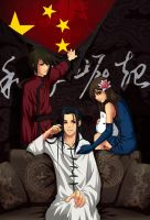 APH- Chinese by exwhy