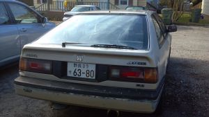 My New Japanese Plate for my 87 accord lxi by Kyuubichowderfan