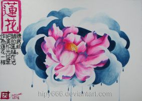 The Lotus by hipy666
