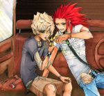KH: Curious by Atomic-Clover