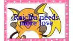 Raichu Needs More Love stamp by katamariluv