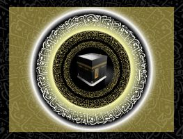 Qibla Direction Changed by Muslima78692