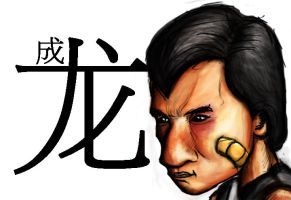 Jackie chan by GNAHZ