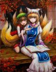 Ran Yakumo and Chen in Engawa by tafuto001