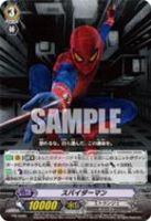 SPIDERMAN!vg.. by palalapunch