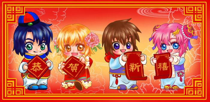 NewYear Ver. Chinese by lais7711