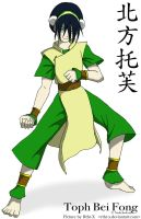 Toph Bei Fong by rthr-x