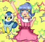 Pokemon Hikari and Poochama by Bridget3678