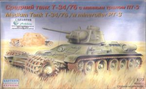 New T-34 arrived by DingoPatagonico