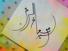 calligraphy My own name by syedmaaz