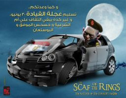 The handover of power SCAF by alaa007