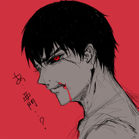 Amon by 1Mio