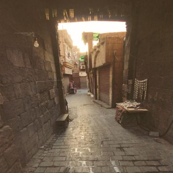 Khan El Khalili by HONEST-STYLE