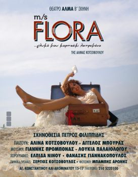 MS Flora advert by sergiokomic