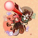 ORIN and OKUU by sora-amaori