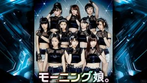 Morning Musume 11th Generation by NEO-Musume