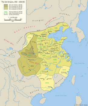 The Qin Empire, 350 - 206 BC by Undevicesimus