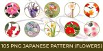 105 PNG Japanese Pattern (Flowers) by o-yome