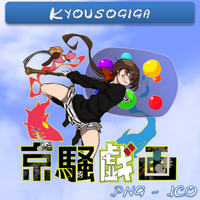 Kyousogiga ICO and PNG by bryan1213