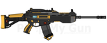 T.I. AAC-225 'Lion' Advanced Assault Carbine by Lord-DracoDraconis